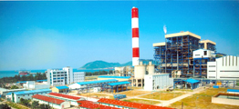 Formosa Ha Tinh Steel Power Plant